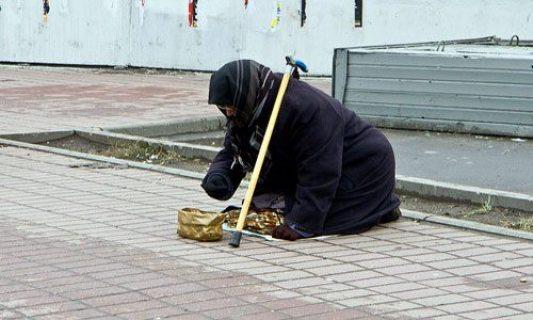 Штраф за нищету