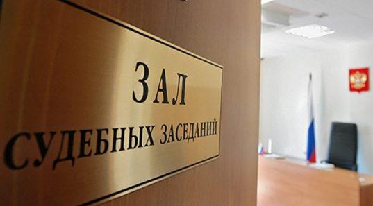 Суд не поверил в невиновность застройщика, продавшего квартиры в сочинском самострое