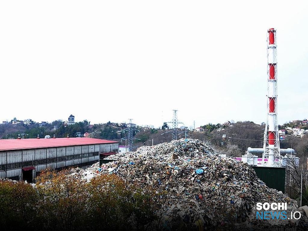 Дебиторка мусороперерабатывающего комплекса в Сочи в 300 миллионов рублей выставлена на торги