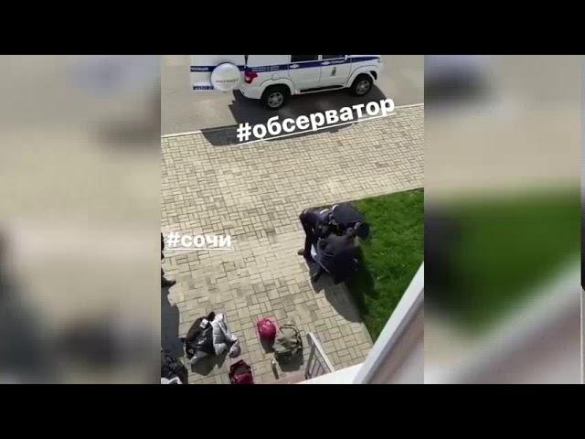 В Сочи девушку из обсерватора пришлось усмирять полицейским